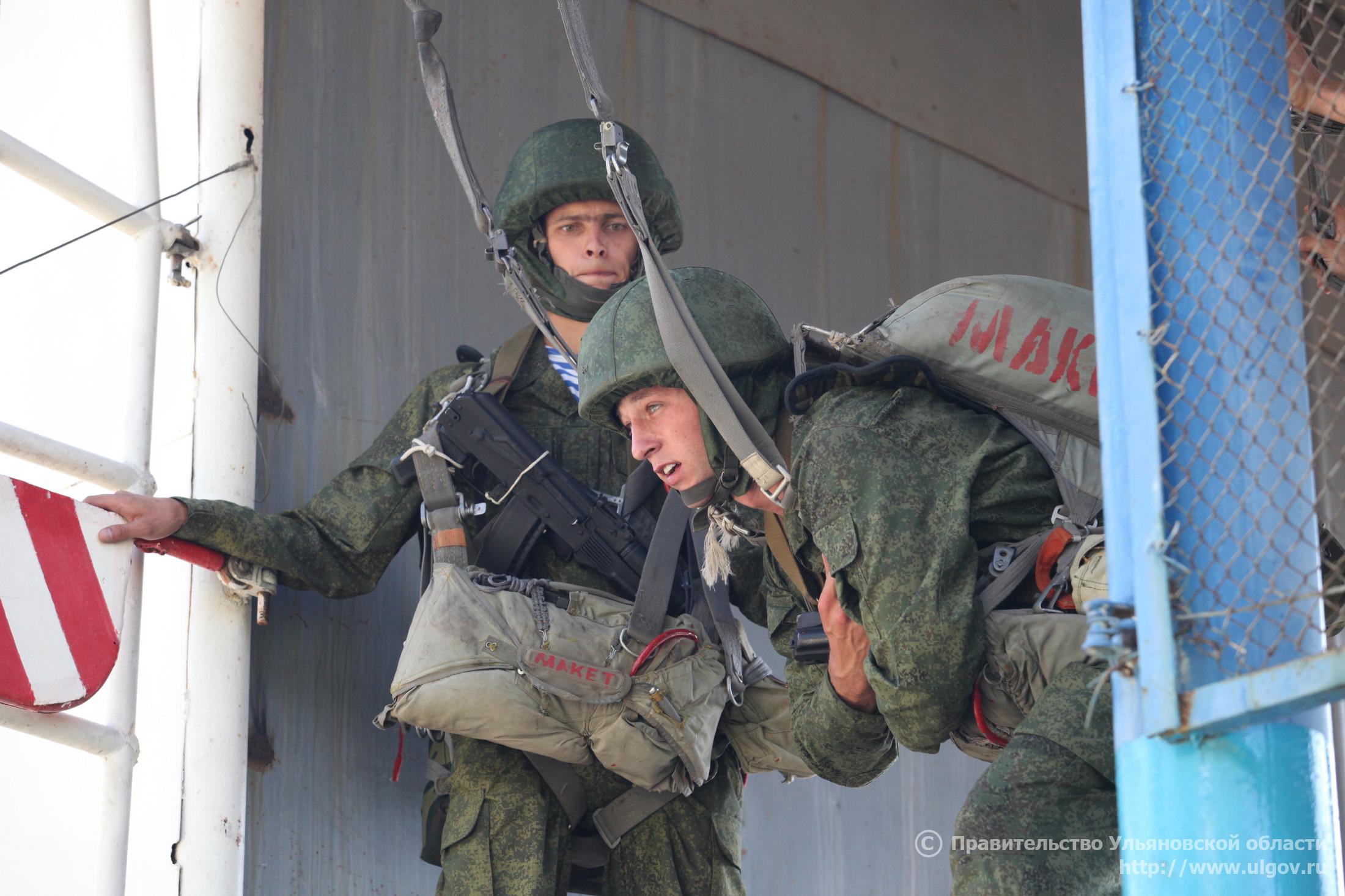 31-я гвардейская отдельная воздушно-десантная бригада ульяновск тм вдв парашютист